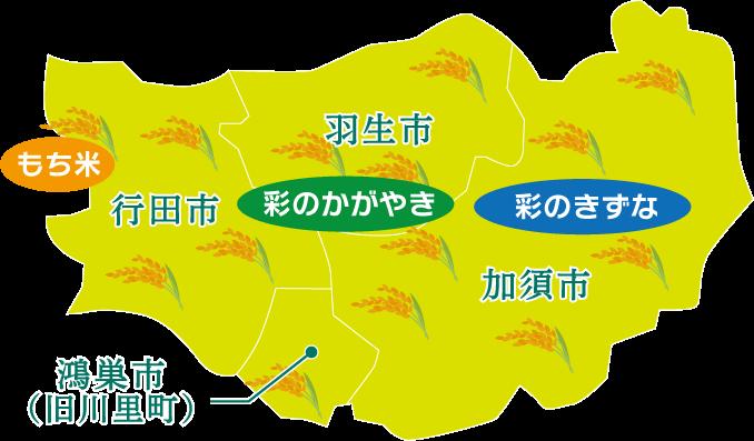 JAほくさいのお米生産マップ